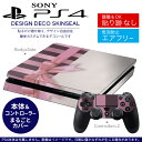 ps4new_007243