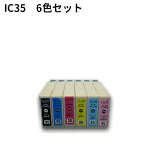 【PM-A950対応】 ★送料無料//メール便限定★エプソン EPSON IC35系 IC6CL35対応 用新品インク【純正互換】