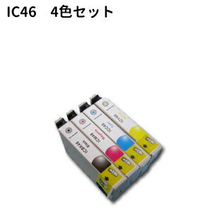 [メール便送料無料]エプソンEPSON IC46シリーズ PX-V780 PX-A740 PX-A720用 高品質互換インク IC4CL46 4色セット【純正互換】