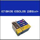 【PM-780CV対応】 Epson エプソン 高品質互換インクIC1BK05 IC5CL05 【純正互換】