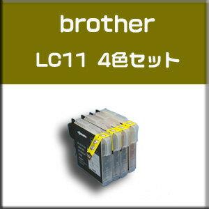 【MFC-J850DWN対応】★送料無料//メール便限定★ブラザー brother LC11-4PK 高品質互換インク 【純正互換】