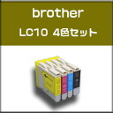 【MFC-870CDWN対応】★送料無料//メール便限定★ブラザー brother LC10-4PK 高品質互換インク  【純正互換】
