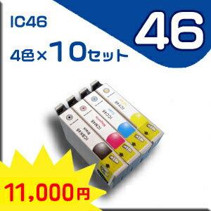★送料無料★Epson エプソン IC46系 4色セット×10 IC4CL46互換 高品質互換インク【純正互換】 送料無料 エプソン EPSON IC46 4 色セット 純正互換かたい