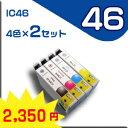 送料無料 エプソン EPSON IC46 4 色セット 純正互換★送料無料//メール便限定★Epson エプソン IC46系 4色セット×2 IC4CL46互換 高品質互換インク【純正互換】