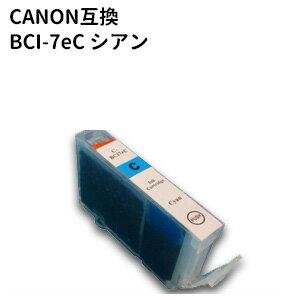 ★メール便発送対応★キヤノン BCI-321M キャノン高品質互換インク マゼンタ 残量表示ICチップ付き【純正互換】