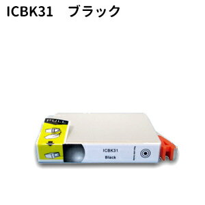 ★メール便OK★IC31系 ICBK31 PX-V500 PX-A550 PX-V600 用新品インク ブラック【純正互換】