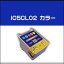 Epson エプソン 高品質互換IC5CL02 PM-2200C PM-760CB/CS/CT用インク【純正互換】
