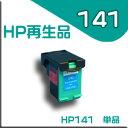 ★再生インク★HP141(CB337HJ) カラー 高品質互換インク  HP Officejet J5780/ J6480 Photosmart C4275/ C4380/ C4480/ C4486/ C4490/ C5280/ D5360対応インク 【メール便不可】 【純正互換】