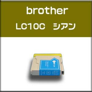 ★送料無料//メール便限定★ブラザー broth...の商品画像