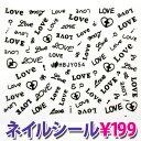 ネイルシール【LOVE】ネイル用品★ジェルネイル、スカルプに★(HBJY054)【あす楽】【パーツ】