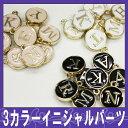 ショッピングイヤホンジャック デコ メタル パーツ☆3カラーイニシャルパーツ☆約12mmキーホルダー、イヤホンジャック、ストラップに…
