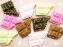 Sweetチョコ1P 20×14mm【あす楽】...