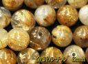 天然石パワーストーン☆金針ルチル6mm(丸玉ビーズ)【あす楽】