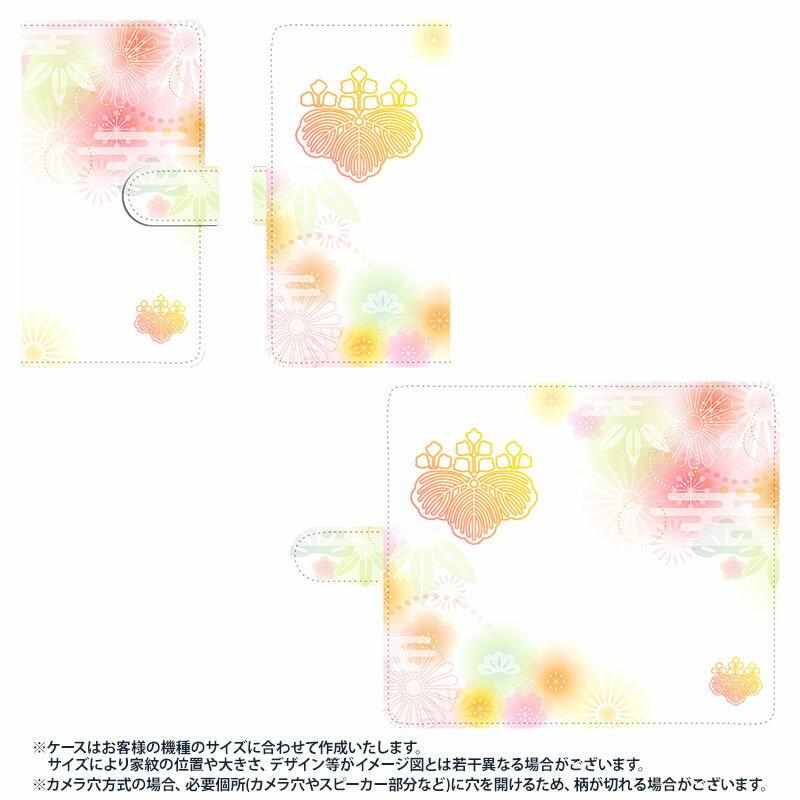 スマホケース 手帳型 全機種対応【豊臣秀吉 五...の紹介画像2