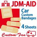 """""""極""""面白ステッカー「JDM-AIDステッカー4枚セット」絆創膏ステッカー、サイズも4種類!車の傷隠しにも◎、ドリフト、デコトラ、単車、旧車會、バイク、UV加工..."""