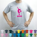 ショッピングフィギュア フィギュア/名入れTシャツ お名前入り オリジナル セミオーダーメイド チームTシャツ クラブTシャツ 卒団記念品Tシャツ サークル 綿100