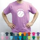 野球ボール/名入れTシャツ 硬式 軟式 甲子園 ベースボール 野球部 お名前入り オリジナル セミオーダーメイド チームTシャツ クラブTシャツ 卒団記念品Tシャツ サークル 甲子園