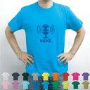 放送部/名入れTシャツ お名前入り オリジナル セミオーダーメイド チームTシャツ クラブTシャツ 卒団記念品Tシャツ サークル 綿100