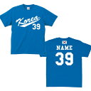野球ユニフォーム風Tシャツ「韓国」/半袖キッズ、夏服、春夏、半袖Tシャツ、ベビー、韓国代表、KOREA【WBC、ワールドベースボールクラシック