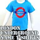 LONDON UNDERGROUND名入れキッズTシャツ/90cm〜160cmキッズウェア、パロディ、ロンドン地下鉄ロゴ、TUBE、世界のロゴマーク、ネーム、オーダーメイド、オリジナルTシャツ、ネコポス発送対応!