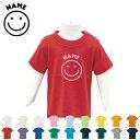 「スマイル(smile)」名入れTシャツ/ベビー服、キッズ服、お名前、ネーム、子供服、キッズウェア、こども服、入園、入学、新学期、幼稚園、保育園、小学校、ベビーウェア、入園祝い、入学祝い、お祝い、ギフト【cf_bst】【名入れ無料】