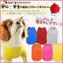 エアバルーン国産ドッグTシャツ(厚手)・犬服【ネコポス発送可】【stock】【NARUSE】【CS】