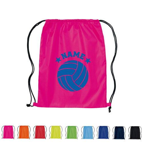 「バレーボール」名入れランドリーバッグ、ナップサック、リュックサック、ナイロンバッグ、部活、スポーツ