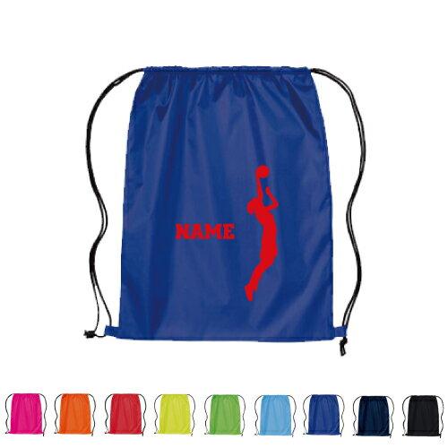 「女子バスケットボール」名入れランドリーバッグ、ナップサック、リュックサック、ナイロンバッグ、部活、