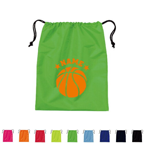「バスケットボール」巾着ナイロンバッグ名入れシューズバッグ靴入れシューズケースくつ袋上履き入れ巾着袋