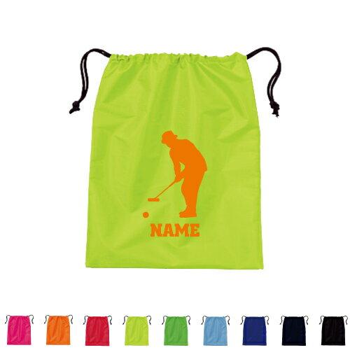 「ゲートボール」巾着ナイロンバッグ名入れシューズバッグ靴入れシューズケースくつ袋上履き入れ巾着袋部活