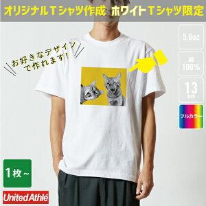 オリジナル Tシャツ ホワイト UnitedAthle ユナイテッドアスレ