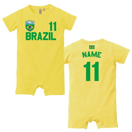 サッカーユニフォーム風・名入れロンパース「ブラジ...の商品画像