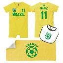お名前入りサッカー3点セット「ブラジル」/BRASIL、BR...