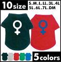 ドッグTシャツ/女子力、dt_vtcp、犬服、ドッグウェア、小型犬、中型犬、大型犬、防寒、お散歩、ペットウェア