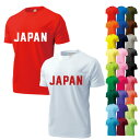 ショッピング日本代表 日本代表応援Tシャツ JAPAN 半袖 ドライTシャツ