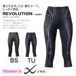 【wacoal/ワコール】【CW-X/CWX】【メール便対応】HXY186 レボリューションモデル セミロングスポーツタイツ(女性用/レディース) SML