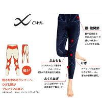 ��wacoal/�拾����ۡ�CW-X/CWX�ۡڥ�����б���HXO589��ܥ�塼������ǥ����ݡ��ĥ�����(������)SML