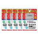 空間除菌 キープバリア 5枚セット(ストラップ無し)(ウイルスガード後継商品)首...