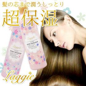 ラグジーモイストリッチシャンプー!アボガドやマンゴーなど豊富な美容エキス配合で髪をしっとり保湿!まとまる美髪に。