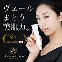 KIRARIKA(キラリカ)50g オールインワンジェルの進化版乾燥肌、敏感肌が気になる方のスキンケアクリーム 無添加 美容ジェル オールインワンゲル