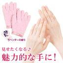 プルンデ グローブ(ピンク)【スキンケア】【ハンドケア】【冷え性】内側に美容液成分配合ですべすべ!かわいい手袋♪ 天然由来100%のホホバオイル、オリーブオイル、ビテミンE スクワランオイル アルガンオイル ジェルソックス