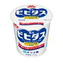 ビヒダスBB536 プレーン加糖タイプ(12個入){M-1591}/ケース販売(1ケース12個入り)