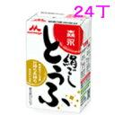 【送料無料】絹ごしとうふ24丁(6丁×4)