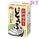 【ギフト】 化粧箱入り お料理向き 森永とうふ/1ケ