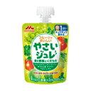 [送料無料](36個セット)フルーツでおいしいやさいジュレ 《緑》