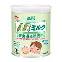 バラ 森永ARミルク 大缶820g