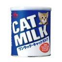 ワンラック キャットミルク 270g【pcm-003】02P03Sep16