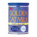 ワンラック ゴールデンキャットミルク130g【国産品】