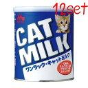 [12個セット]ワンラック キャットミルク 270g...