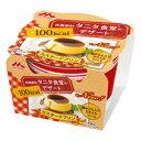 【食べ物】これは本当におすすめ!タニタ食堂の100kcalカスタードプリンが超美味い!!